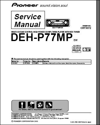 DEH-P77 MP : ServiceManual